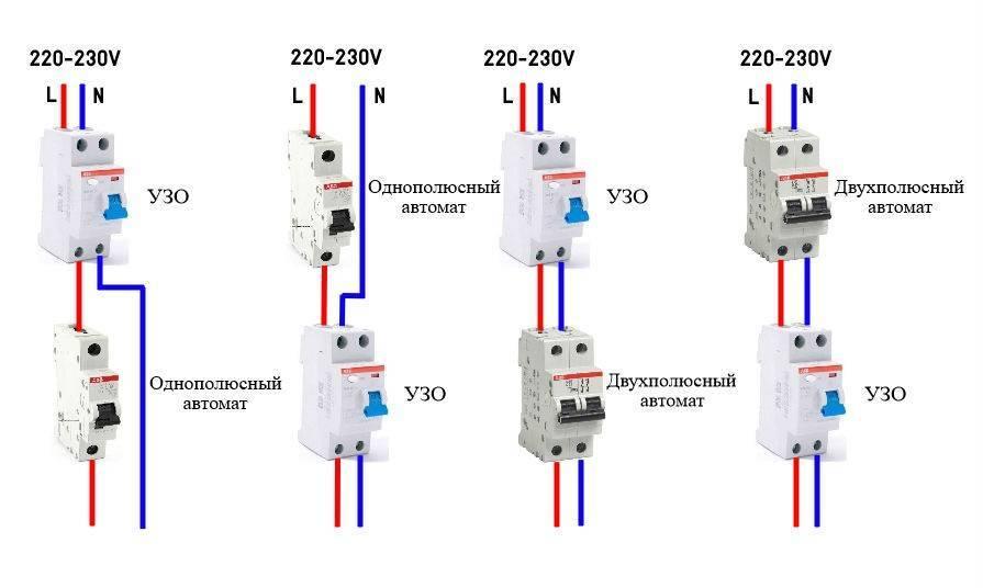 Как подключить дифавтомат без заземления в однофазной сети
