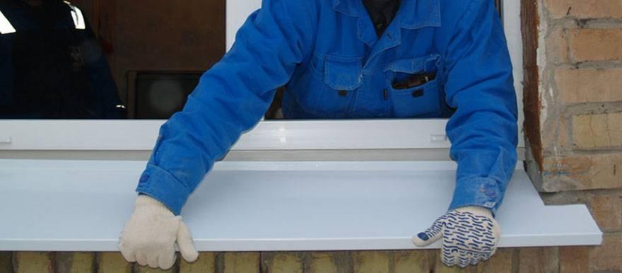 Отливы для пластиковых окон, зачем они нужны и как установить их своими руками