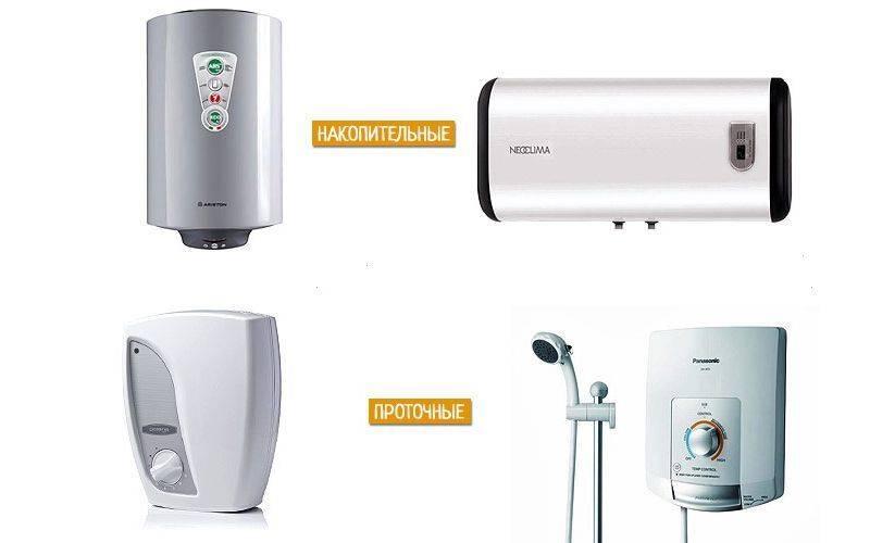 Топ лучших проточных водонагревателей 2020 | инженер подскажет как сделать