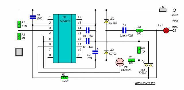 Сенсорные выключатели: разновидности, устройство, схемы
