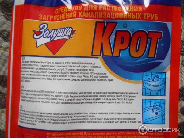 Как прочистить канализацию каустической содой