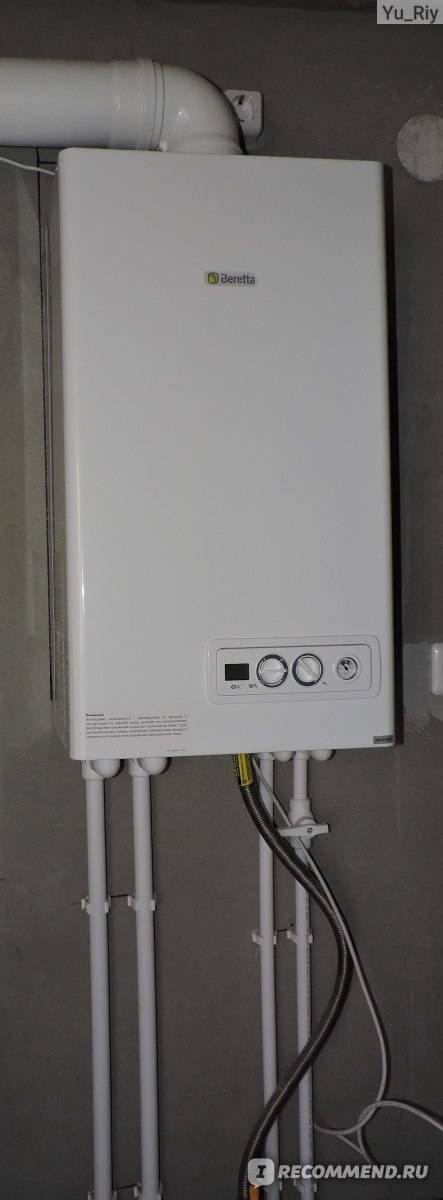 Газовый котел беретта: устройство, модели (напольный и настенный, двухконтурный), а также инструкция и отзывы владельцев