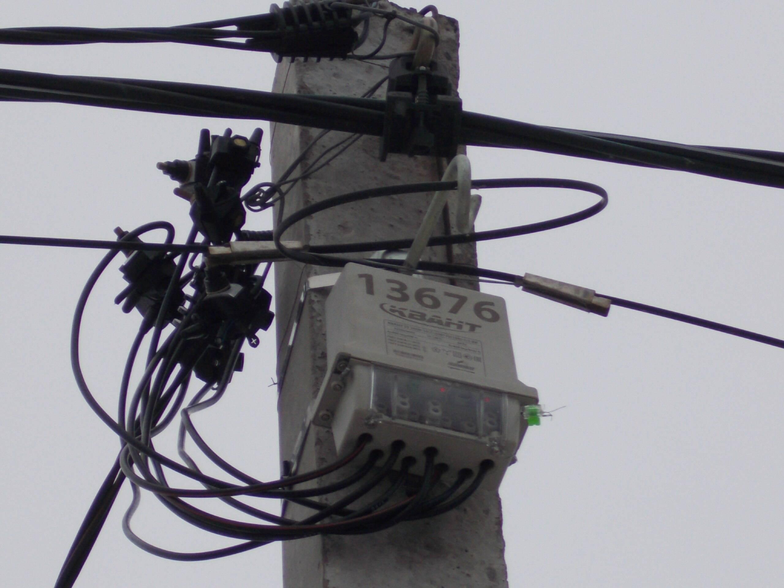 Электросчетчик с дистанционным снятием показаний: модели, характеристики, принцип работы