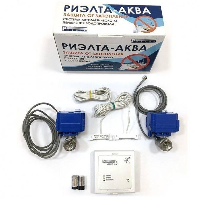 Топ-10 лучших датчиков и сигнализаторов от протечек воды: как выбрать, рейтинг, цены