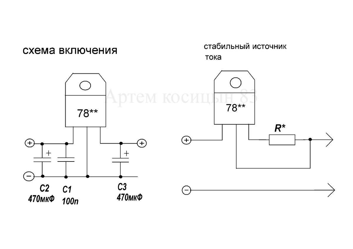 Стабилизатор напряжения 12 вольт: как он работает? :: syl.ru