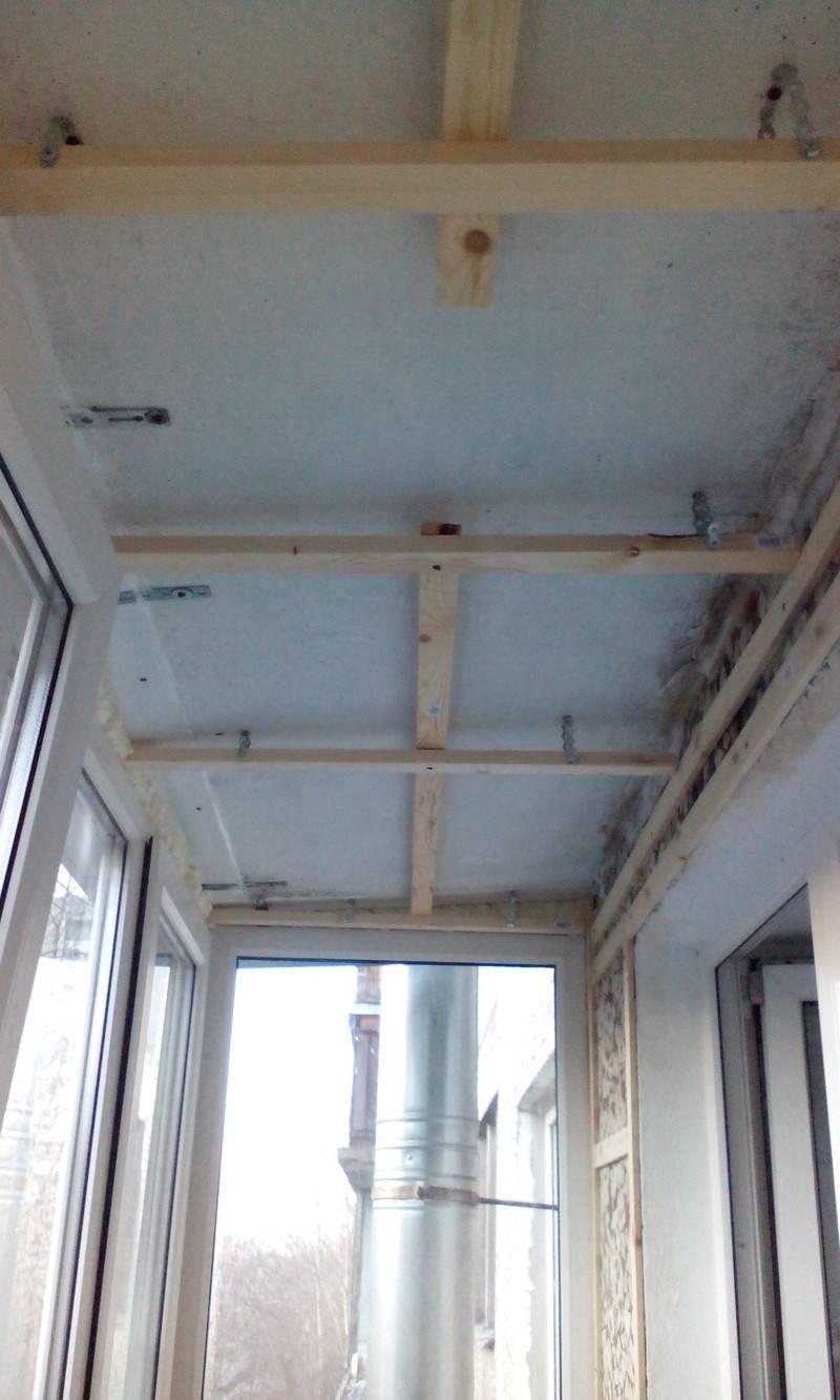 Как обшить потолок на балконе: советы мастера