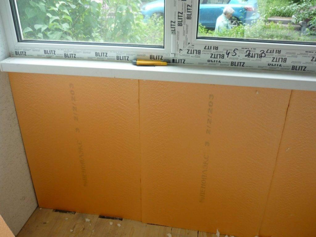 Утепление пола на балконе пеноплексом: самостоятельный монтаж