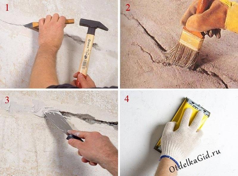 Основные этапы работ при отделке стен