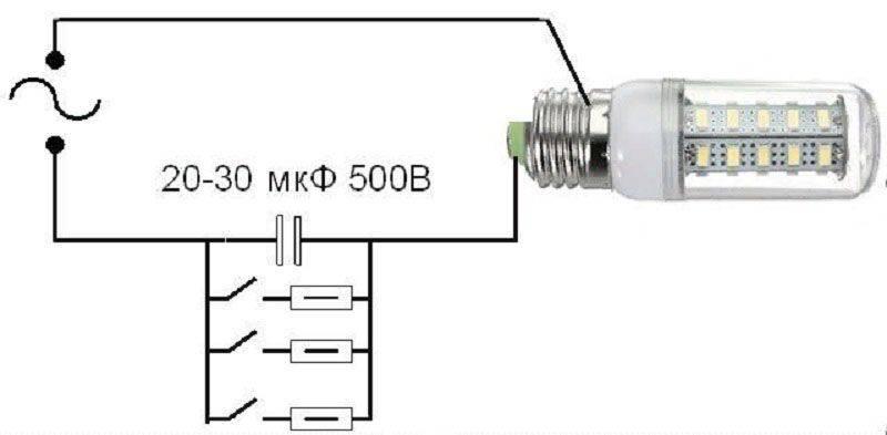 Диммеры для светодиодных ламп