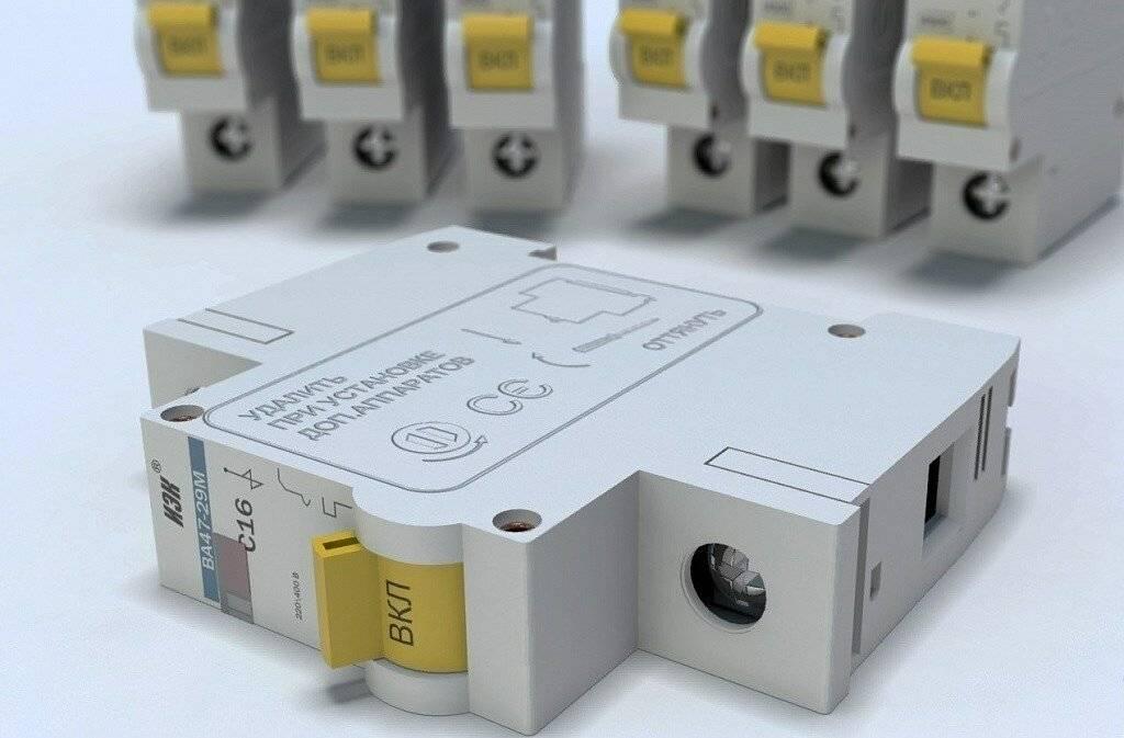 Как выбрать автоматический выключатель для дома и квартиры