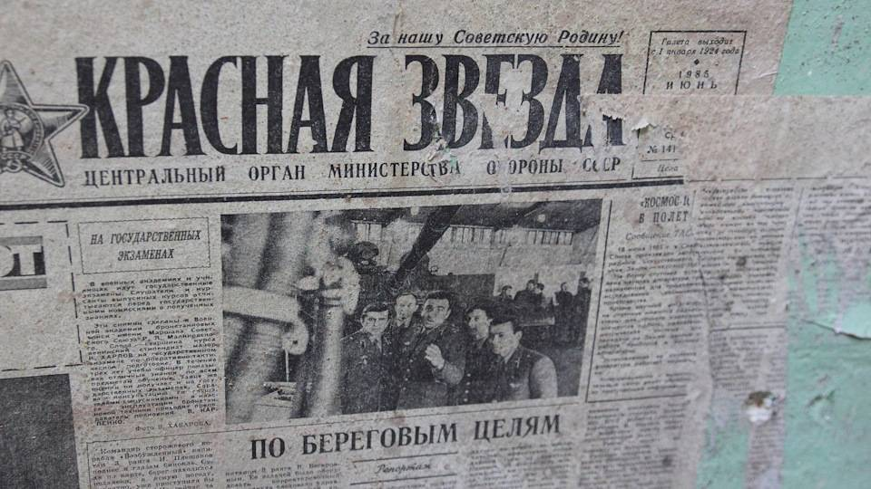 Почему в ссср обои клеили на газеты? почему в советском союзе обои приклеивались на... - строительство и ремонт - вопросы и ответы