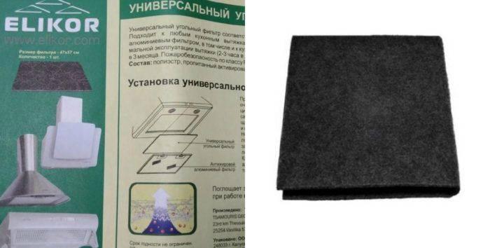 Жировой фильтр для вытяжки: принцип работы жироуловителя, как очистить в домашних условиях