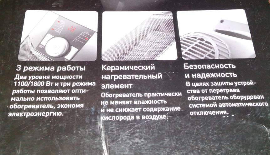 Как выбрать керамические обогреватели для дома: полезные советы