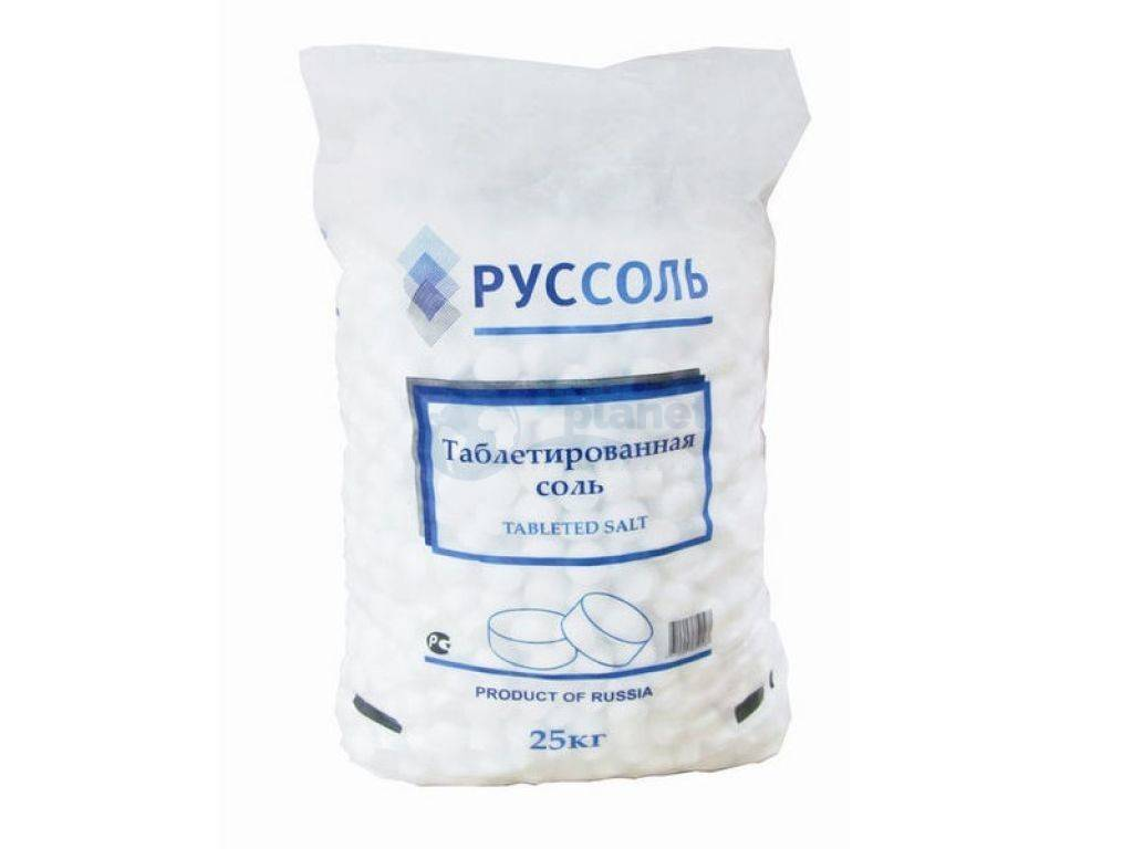 Соль для умягчения воды: таблетированная соль для смягчения воды и в мешках по 25 кг. какой солевой умягчитель лучше? расход