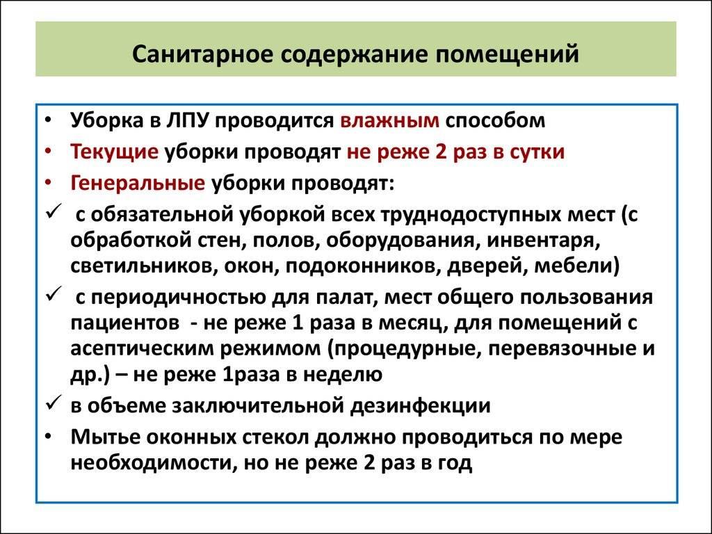 8 советов, как пережить карантин дома с детьми и сохранить рабочий режим | executive.ru