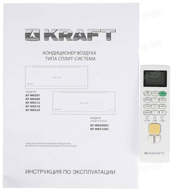 Сплит-системы kraft: обзор моделей kf-07enc, kf-09en и других, отзывы покупателей