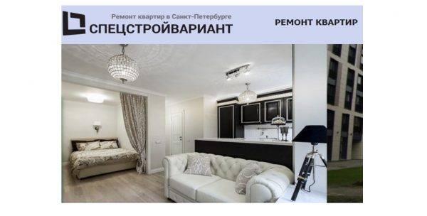Рейтинг компаний по ремонту и обустройству квартир/домов в санкт-петербурге
