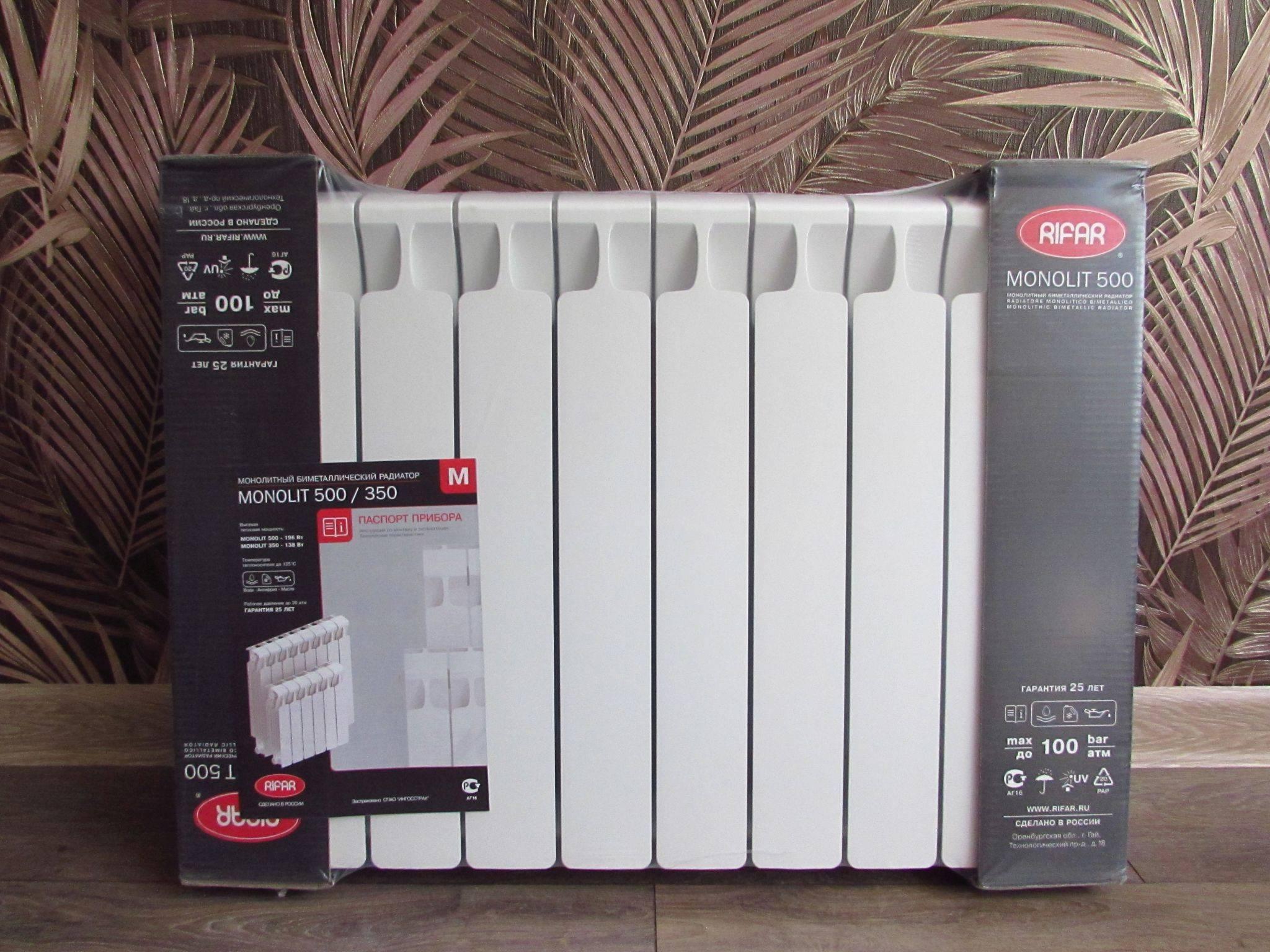 Биметаллические радиаторы отопления рифар монолит 500, 350: описание, особенности и отзывы пользователей