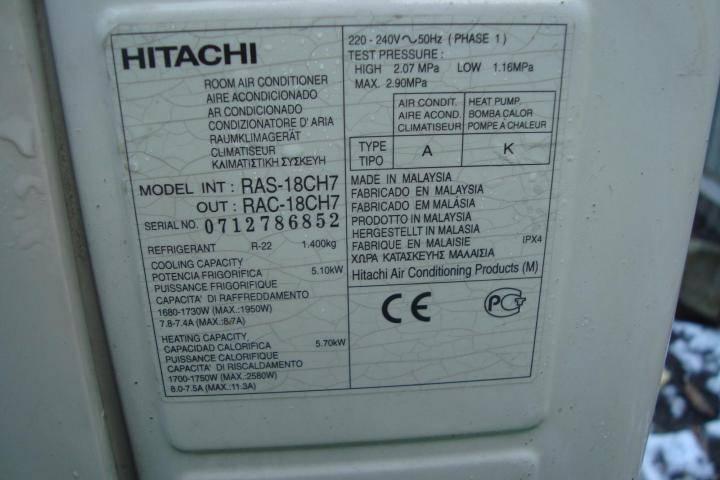 Купить кондиционеры hitachi (хитачи) по выгодной цене: отзывы и характеристики отдельных моделей - iqelectro.ru