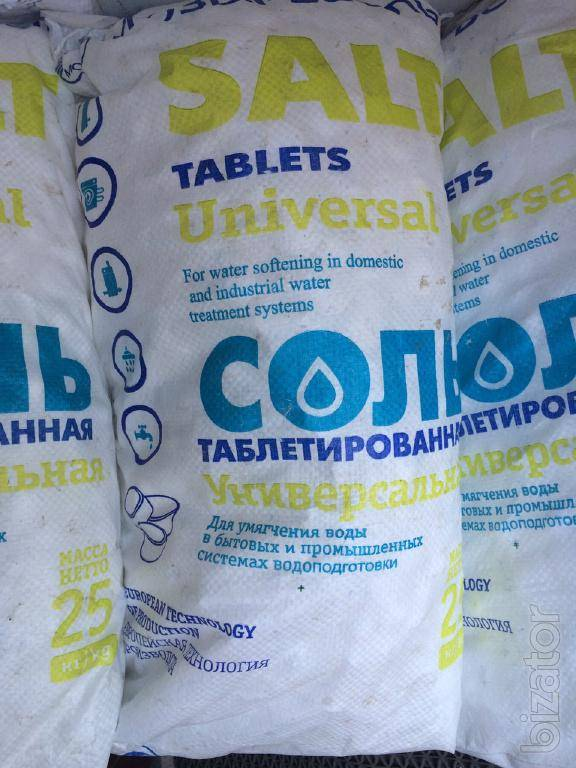 Соль таблетированная для фильтров водоочистки и водоподготовки и цена для умягчения