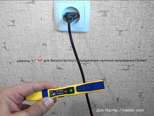Прозвонка проводов с помощью мультиметра — что это значит и как выполняется