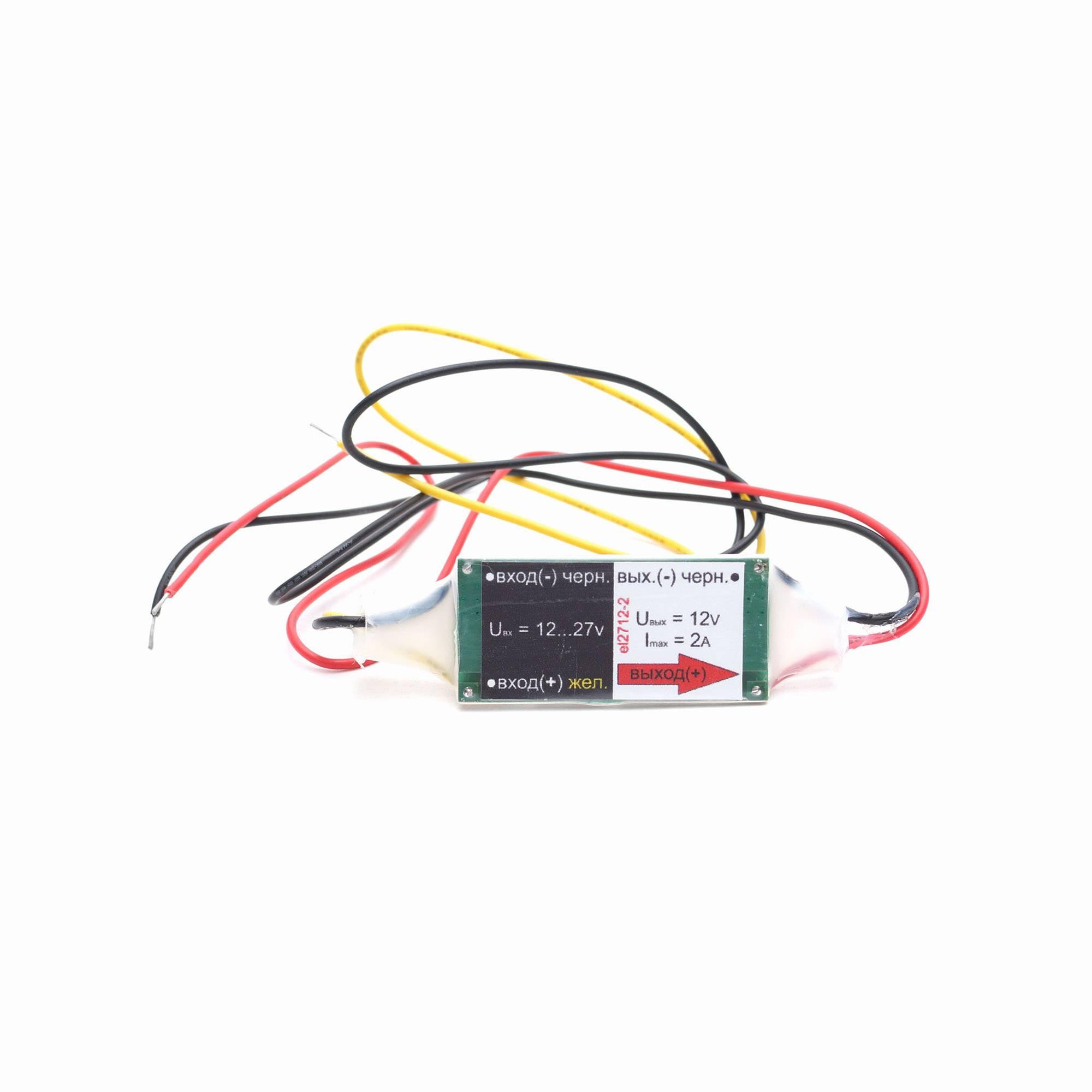 Стабилизатор тока для светодиодов: своими руками делаем устройство