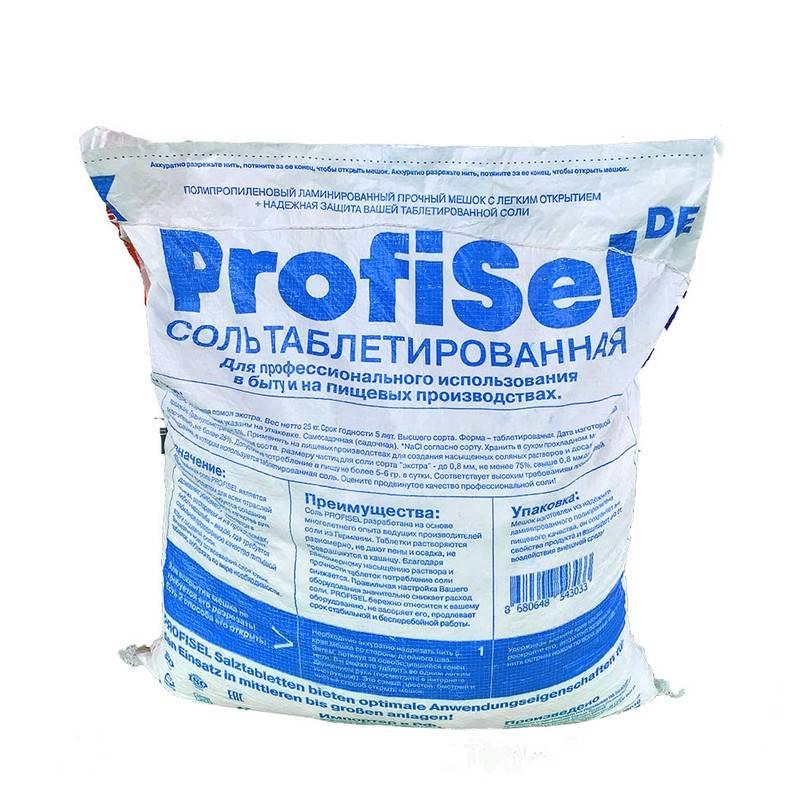 Соль таблетированная для водоочистки: особенности и применение