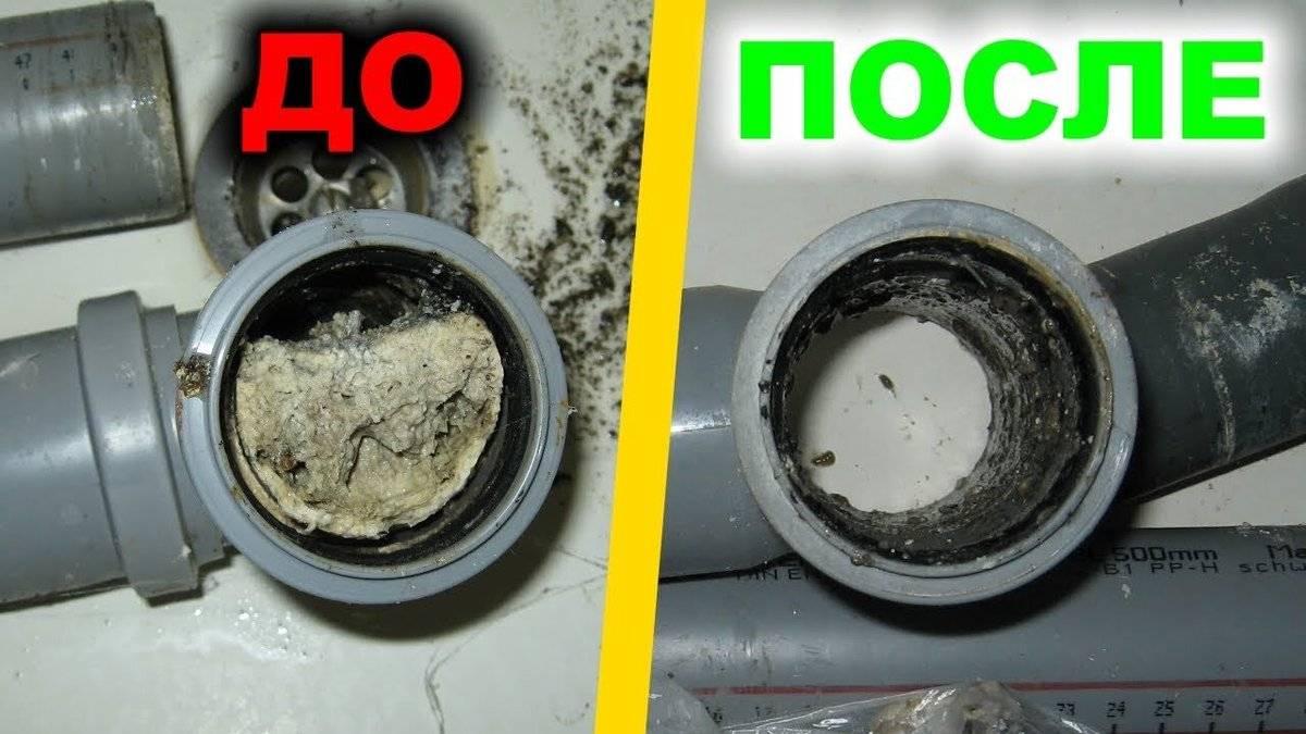 Инструкция по удалению жира из канализационной трубы