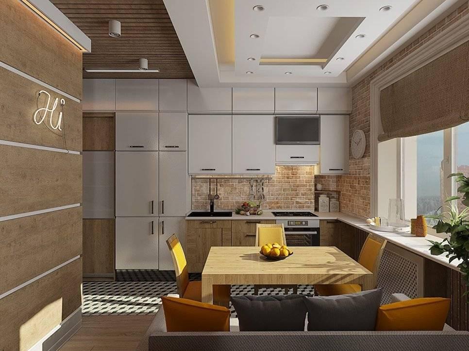Планировка кухни-гостиной (85 фото): дизайн-проект совмещенных комнат, совмещение столовой и зала в доме