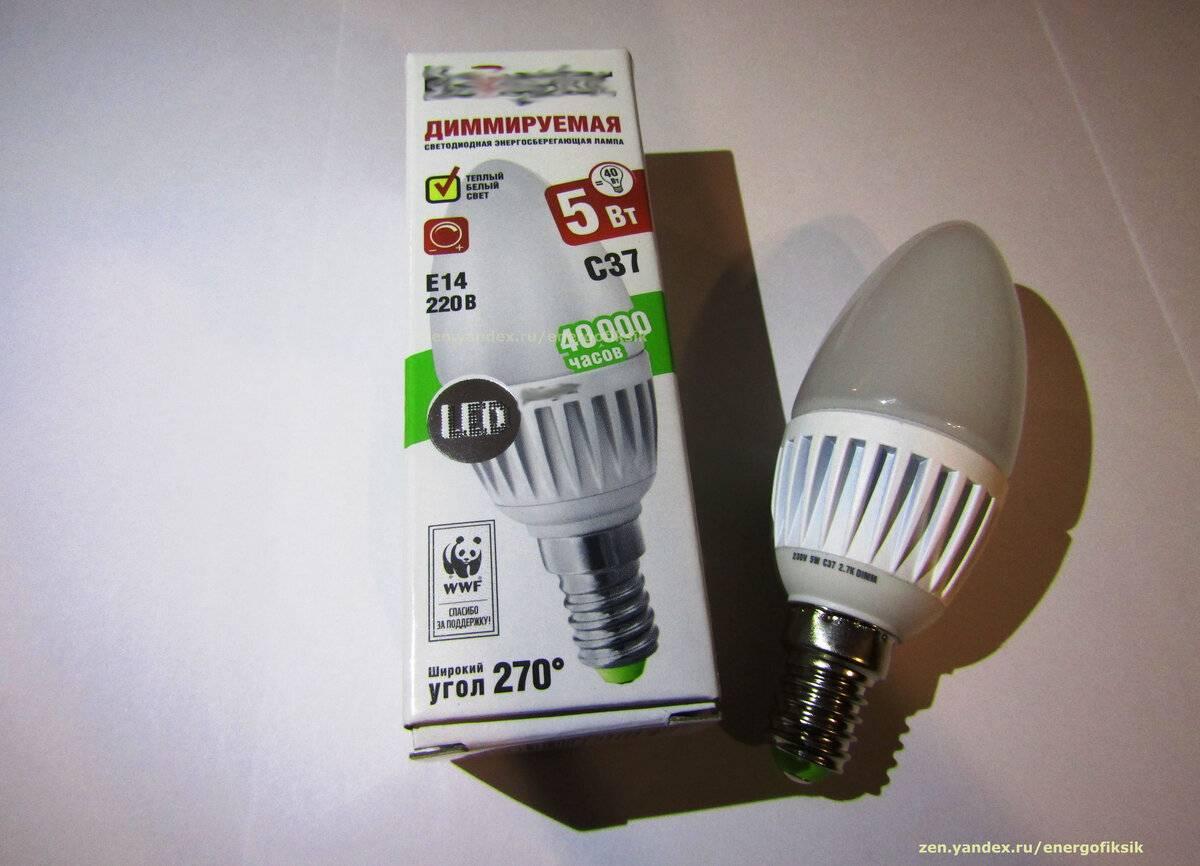 Диммер для светодиодных ламп - плохо или хорошо?