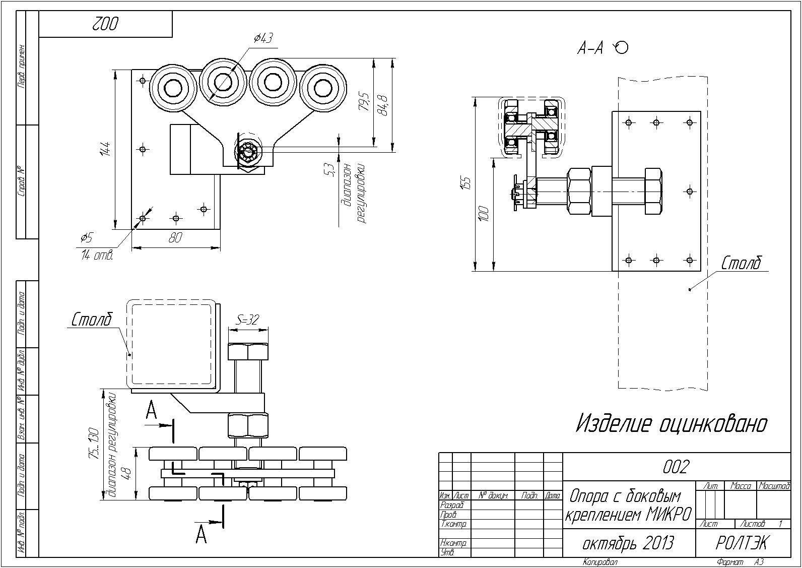 Как сделать раздвижные ворота на роликах без автоматики своими руками: фото, чертеж и видео