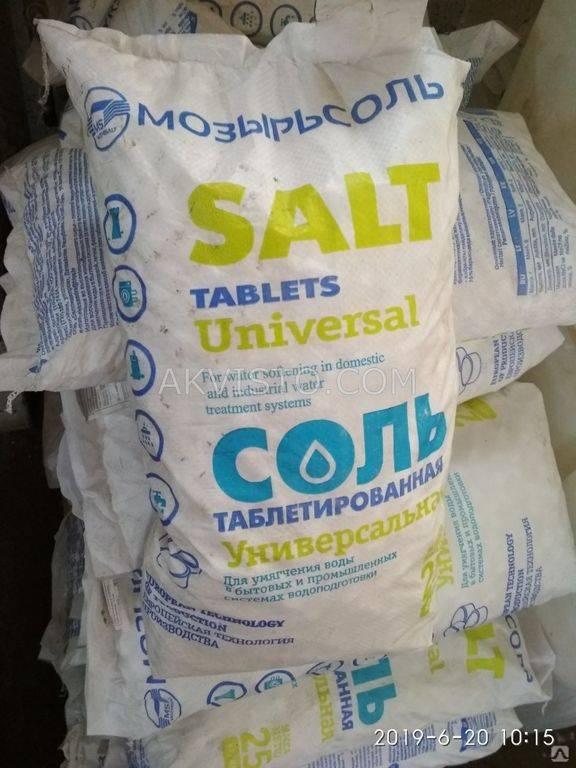 Таблетированная соль для фильтров: принцип работы и для чего нужна, виды и производители для систем очистки воды