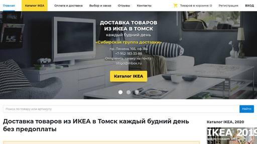 Полезные товары из ikea до 1000 рублей