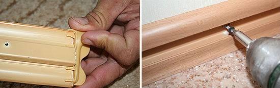 Монтаж деревянного плинтуса: устанавливаем своими руками