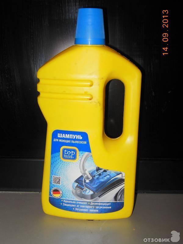 Пылесос для химчистки: его преимущества и недостатки. нюансы при его выборе
