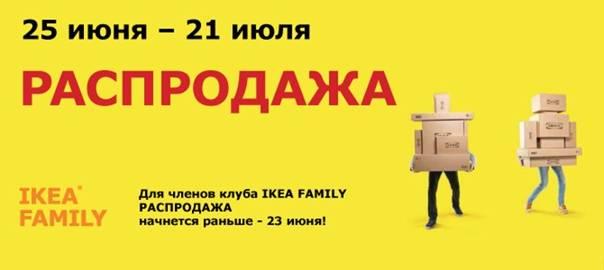 Самые удачные покупки для дома из ikea дешевле 100 рублей