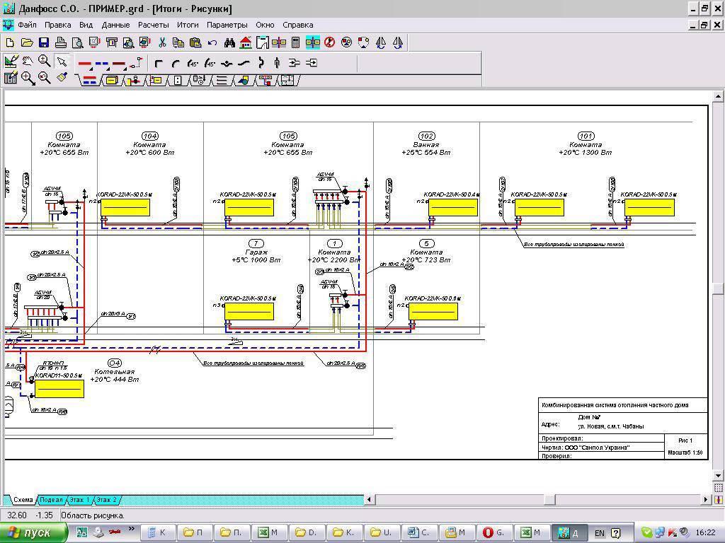 Проект отопления частного дома, проектирование системы отопления для загородного дома, примеры расчета, фото