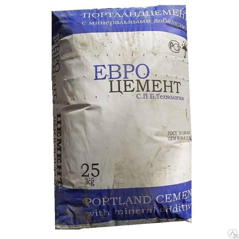 Сколько вёдер цемента в мешке 50 кг – простые хитрости по расчету объема от опытных строителей