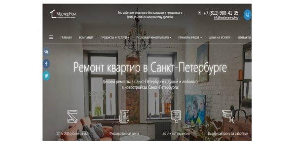 Топ-6 лучших клининговых компаний санкт-петербурга — рейтинг 2021 года