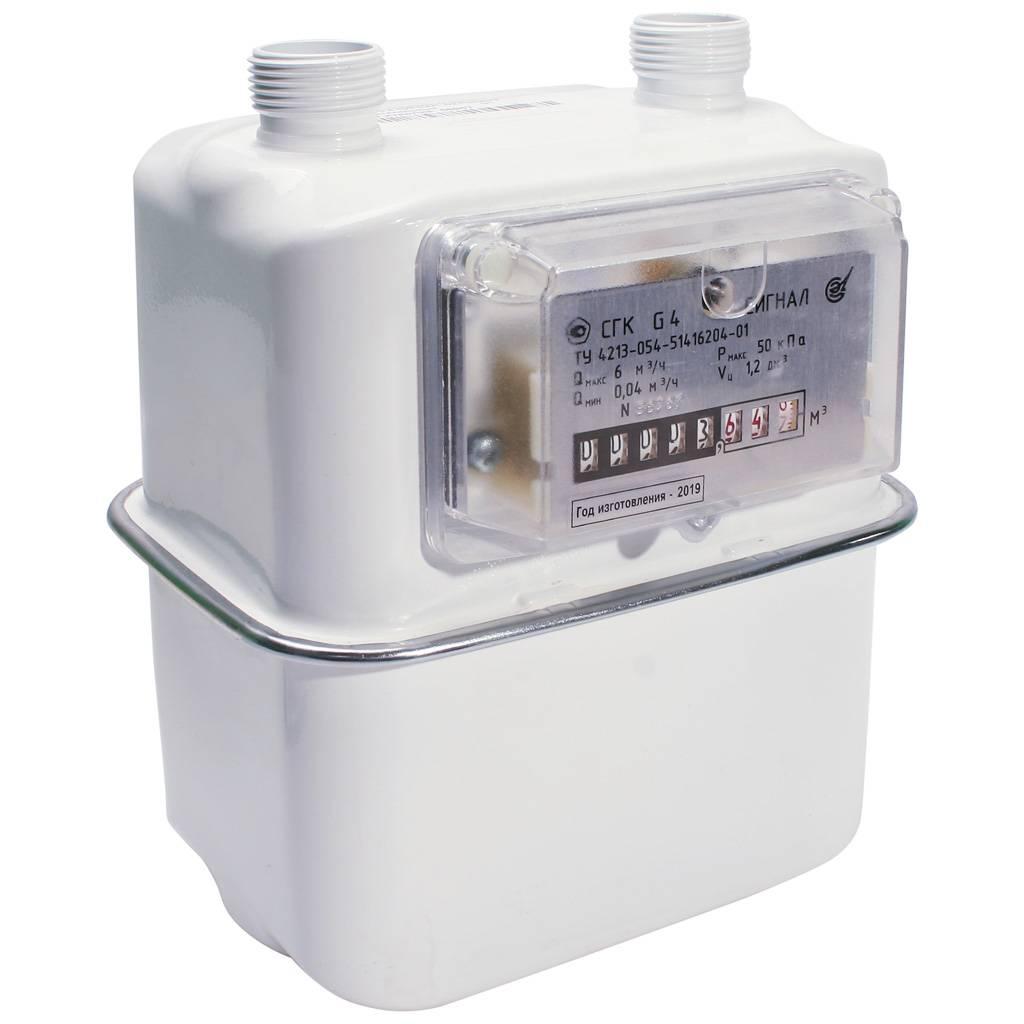 Газовые счетчики в квартиру: фото, видео, популярные модели, порядок действий при установке
