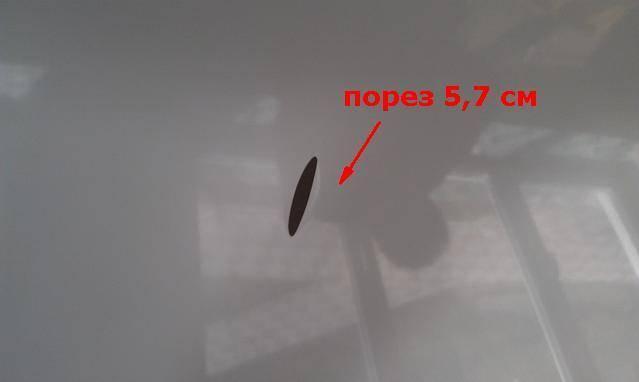 Как заделать дырку в натяжном потолке своими силами