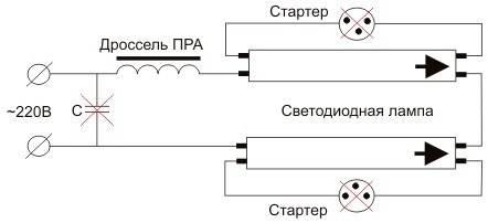 Схема подключения люстры потолочной: 7 вариантов управления освещением