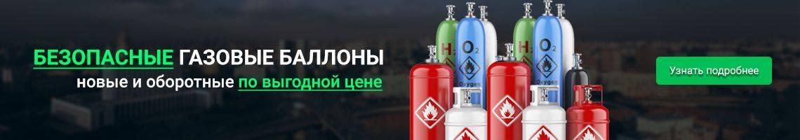 Газовая плита для дачи под баллон: виды, выбор, оформление, подключение