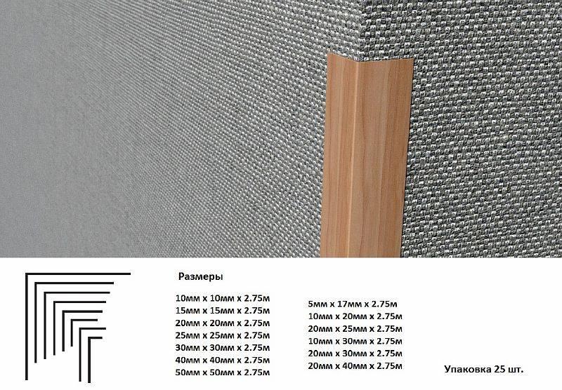 Как установить уголки на откосы. декоративный пластиковый уголок для откосов окон: размеры, установка - как приклеить (видео)