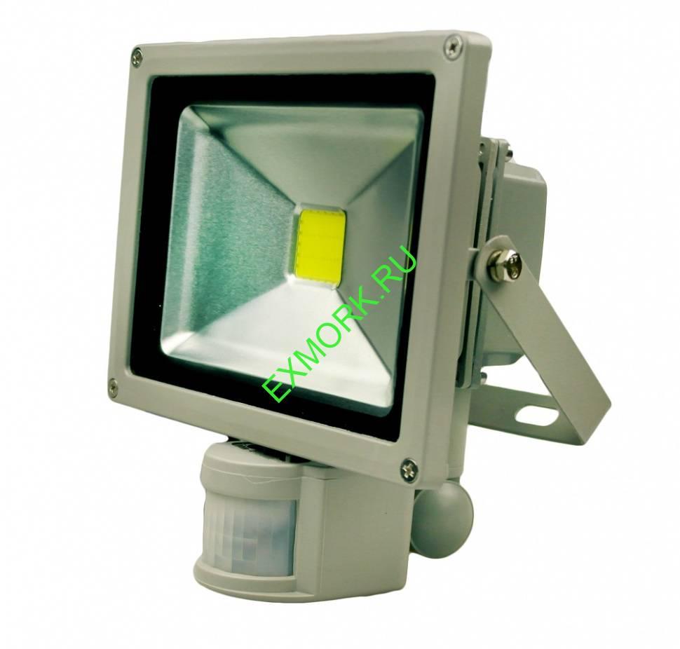 Светильник с датчиком движения (38 фото): выбираем лампу для квартиры, дома и улицы, настенную выдвижную и накладную