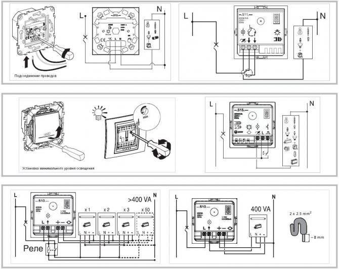 Как подключить диммер, схемы, видео