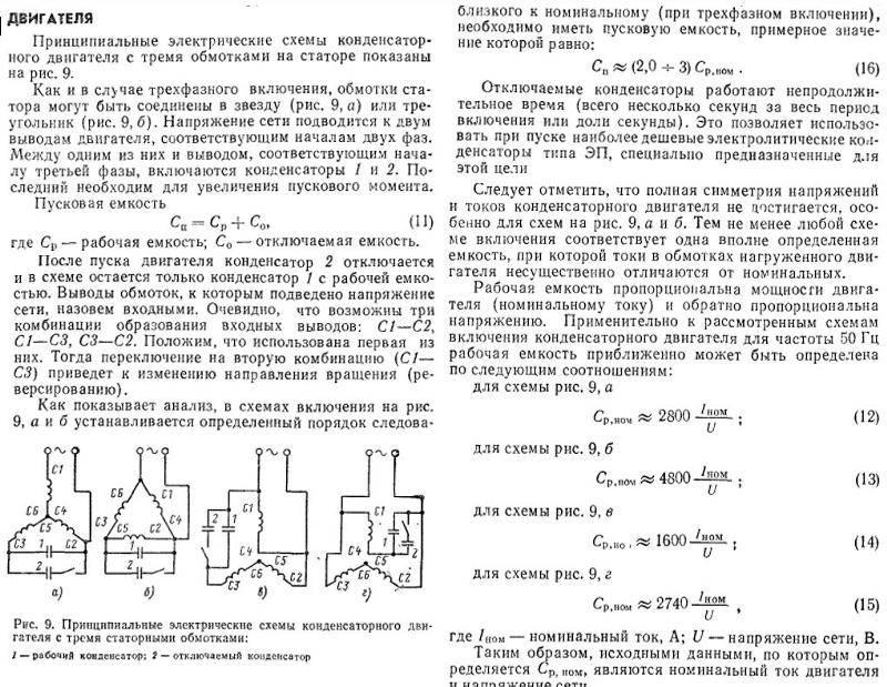 Калькулятор емкости последовательного соединения конденсаторов • электротехнические и радиотехнические калькуляторы • онлайн-конвертеры единиц измерения