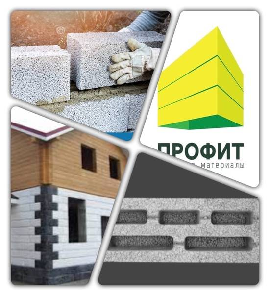 Материалы для экологического строительства домов