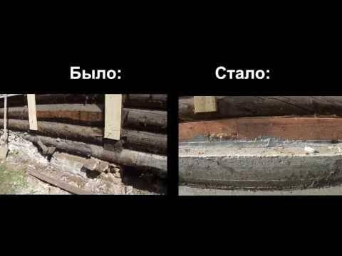Как частично или полностью заменить нижний венец деревянного дома своими руками с поднятием конструкции и без него   папа мастер!