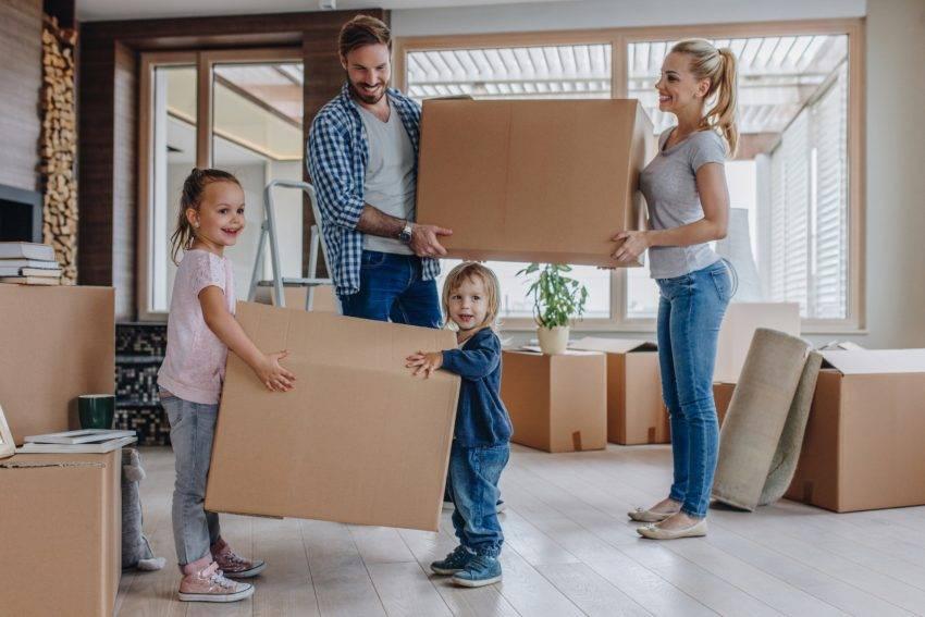 Сколько времени дается на переезд после продажи квартиры
